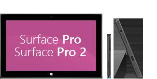 Surface Pro 中文版/专业版和 Surface Pro 2 正面及侧面