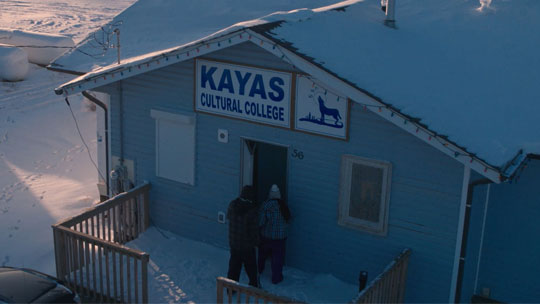 Kayas Cultural College