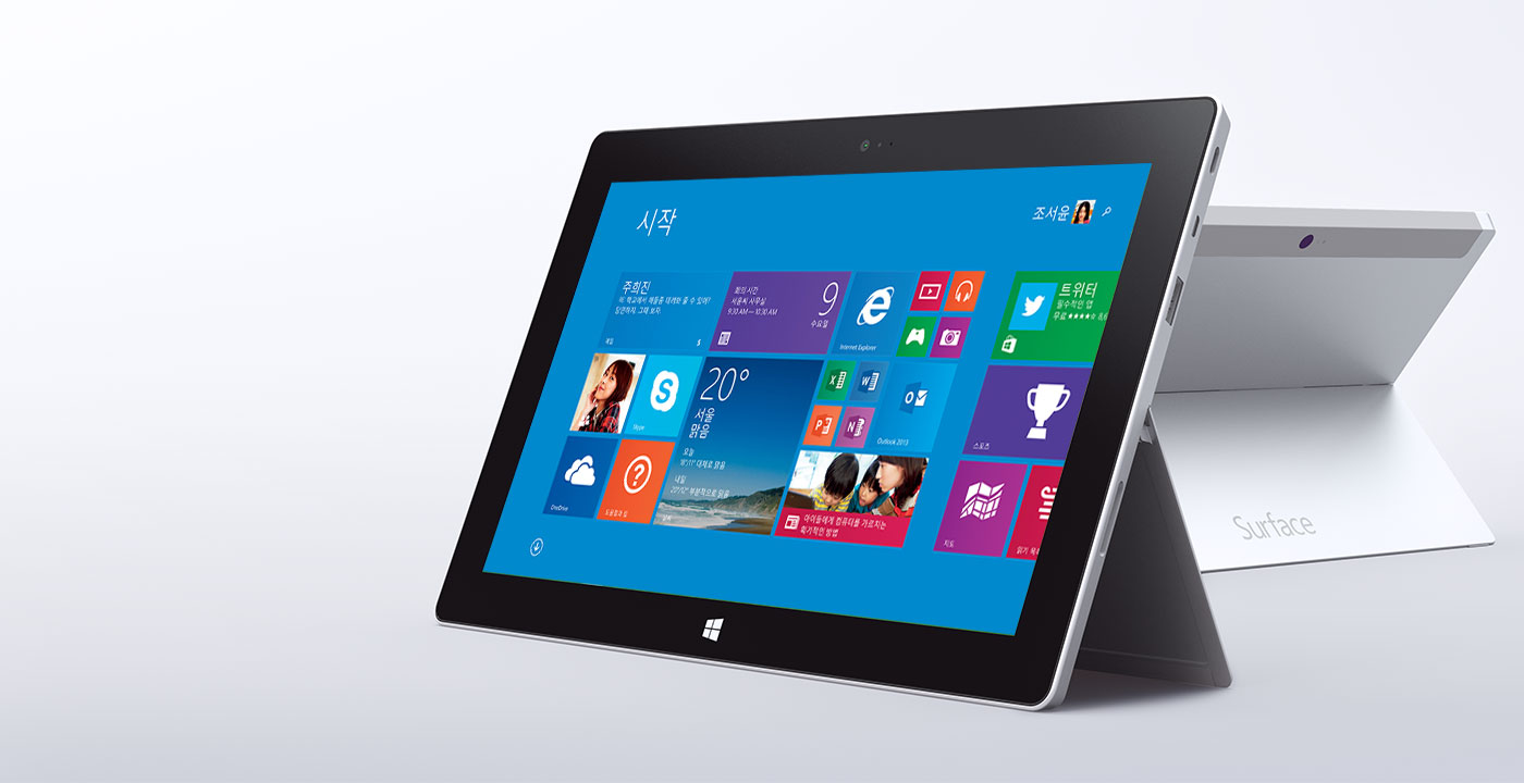Surface 2 Tablet