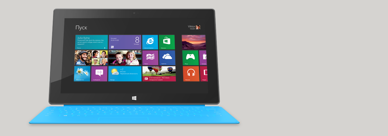 Microsoft surface for Surface atypique 92